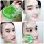 ขายสบู่ชาเขียว BFC หน้าใส ลดสิว (BFC Greentea Whitening Gluta Soap) thumbnail 5