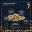 สบู่สกินเซเว่น SKIN 7 SWISS GOLD&DIAMOND BEAUTY SOAP thumbnail 11