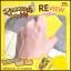 สบู่ไพน์แอพเพิล บอดี้ โซป Pineapple Body Soap Sa-Bu thumbnail 13