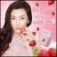 บี เคิร์ฟว น้ำชงรสสตอเบอรรี่ Be curve Strawberry Fresh Drink thumbnail 4