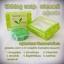 สบู่ชายนิ่ง (Shining Soap) ขาว ใส ไร้สิว thumbnail 5
