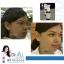เซรั่ม Dr.Jill G5 Essence เซรั่มครีม แพท ณปภา โปรส่งฟรี EMS thumbnail 5