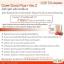 โอซี กลูต้า พลัส เวอร์ชั่น 2 (Ozee Gluta Plus+ Version 2) thumbnail 2