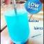 บลูชิ คอลลาเจน โบท็อค Blue CI Collagen thumbnail 7
