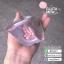 กลูต้ามิว พลัส Gluta Mew Plus+ สูตรใหม่ thumbnail 6
