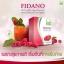 ไฟดาโนะ ผลิตภัณฑ์เสริมอาหารลดน้ำหนัก (FIDANO DETOXIFY Detox) thumbnail 1