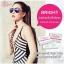 แคลร์ อาหารเสริมผิวขาวใส by วุ้นเส้น(CLAIRE Beauty Supplement) thumbnail 8