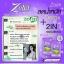 โซลิน อาหารเสริมลดน้ำหนัก+Detox กล่องสีม่วง (Zolin) thumbnail 7