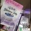 จีดีเอ็ม บลอสซั่ม เจลลี่ GDM Blossom Jelly ผลิตภัณฑ์ลดน้ำหนักรูปแบบใหม่ thumbnail 8