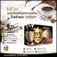 ไอวี่ คอฟฟี่ สลิม IVY Coffee Slim สูตรเพิ่มคอลลาเจน thumbnail 2