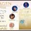 Donut Collagen TriPeptide HACP โดนัท คอลลาเจน ไตรเปปไทด์ เอชเอซีพี thumbnail 3
