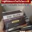 ดีดับเบิ้ลยู กลูต้า DW Gluta กลูต้าหน้าเด็ก สูตรใหม่ thumbnail 3