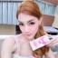 เลดี้ คิส คลีนซิ่ง โฟม มูส (LADY KISS Cleansing Foam Mousse) thumbnail 10