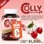 ผลิตภัณฑ์เสริมอาหาร Colly Acerola 31,500 mg. วิตามินซีสูง thumbnail 1