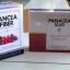 แพนเซีย ไฟเบอร์ PANCEA FIBER ดีท็อกซ์สารพิษ โปรแพ็คคู่ thumbnail 15