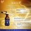 เซรั่มวัน (Serum 1 by Wiwa Skincare Expert) thumbnail 4