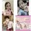ขาย วิตามินนีออน วิตามินผิวขาว by นีออน ปลีก-ส่ง thumbnail 11
