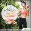 โช อาหารเสริมลดน้ำหนัก Cho12 thumbnail 7