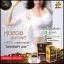 ดาวคอฟฟี่ เพอร์เฟค เชพ รสออริจินอล Dao Coffee Perfect Shape กาแฟลดน้ำหนัก เกรดพรีเมี่ยม thumbnail 3