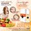 เจลวิตามิน คอลลาเจนทาหน้าใส Zerie-C Serum By Meddesci thumbnail 6