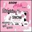 สโนว์ มิลค์ นมขาว Snow Milk thumbnail 7