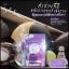 สบู่อาหรับพลัส สูตรใหม่ ARAB SOAP PLUS by CHOMNITA thumbnail 5