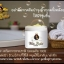 โสมควีนไวท์ White Perfect Cream thumbnail 3