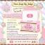 สบู่เจลลี่ หัวเชื้อผิวขาว(Pure Soap by Jellys) thumbnail 4