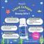 น้ำตบโมชิ คอลลาเจน เอสเซ้นต์ (Mosshii Liquid Collagen Essence) thumbnail 2