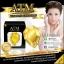สบู่เพชรทองคำ ATM Diamond Gold soap thumbnail 3