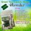 ดีท็อกชาเขียว by patty (Green Tea Capsule Detox) ล้างไขมันระเบิดพุงยุบ thumbnail 7