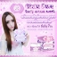 Gluta Pure Original Body Cream Mask thumbnail 2