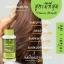 Wealthy Health Hair and Nail beauty วิตามินบำรุงผมและเล็บ ปลีก-ส่ง thumbnail 3