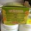 ครีมโสมมะนาว (Ginseng Lemon cream by Jeezz) thumbnail 7