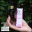 เซรั่มสลายฝ้า Kemtong skin care thumbnail 4