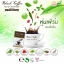 กาแฟดำลิตเติ้ลเบบี้ ลดน้ำหนัก สูตรหญ้าหวาน (Black Coffee Plus L-carnitine By Little Baby) thumbnail 3