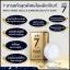 สบู่สกินเซเว่น SKIN 7 SWISS GOLD&DIAMOND BEAUTY SOAP thumbnail 6