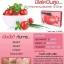 Tomato amino plus thumbnail 4