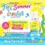 น้ำตบโมชิ สูตรใหม่ รุ่นลิมิเต็ด Liquid Plankton Essence Limited Edition thumbnail 3