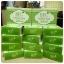 ขายสบู่ชาเขียว BFC หน้าใส ลดสิว (BFC Greentea Whitening Gluta Soap) thumbnail 1