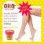 OHO ครีมแก้ด้าน (OHO Soft Cream) thumbnail 3