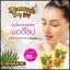 สบู่ไพน์แอพเพิล บอดี้ โซป Pineapple Body Soap Sa-Bu thumbnail 7