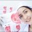 เนรมิต กลูต้า ไลโคปีน กลูต้ามะเชือเทศ (Neramit Gluta Lycopene by Ami Skincare) thumbnail 14