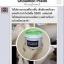 ครีมแลป วาย LAB Y Whitening Booster ครีมสาหร่าย วิตซี โปรส่งฟรี EMS thumbnail 6