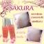 โทนเนอร์ซากุระ หน้าใส (Toner Sakura The Princess by Kwang) thumbnail 1