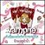 หัวเชื้อแวมไพร์ สูตร PH Balance (Mayziio Vampire) thumbnail 1