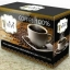 วีวี่ กาแฟลดน้ำหนัก (VIVI Espresso Intenso) thumbnail 3