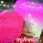 สบู่ตัวขาว ดับเบิ้ลโบ๊ะ (white wer ama body soap) thumbnail 8