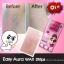 อีซี่ ออร่าแว็กซ์สตริปส์ (Easy Aura Wax Strips) thumbnail 9