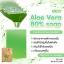 สบู่อโลเวร่า สบู่ว่านหางจระเข้ (AloeVera Soap By sabu) thumbnail 4